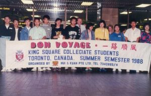 King Square Collegiate, Toronto - Summer 1988 Batch