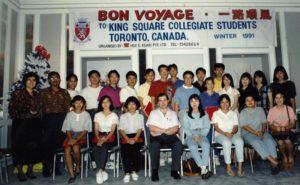 King Square Collegiate, Toronto - Winter 1991 Batch