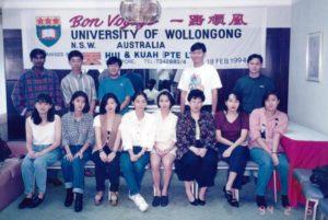 University of Wollongong Feb 1994 Intake